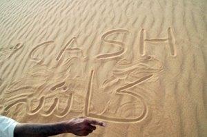 CASH en árabe
