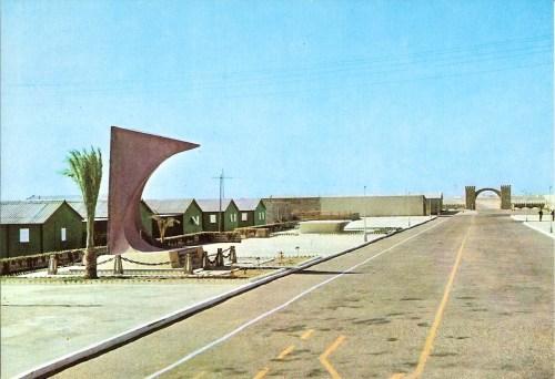 BIR 1974