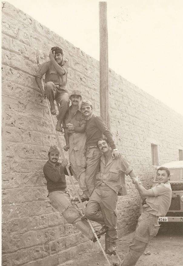 Edchera 1974